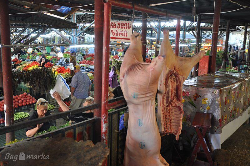 Bazar wKutaisi